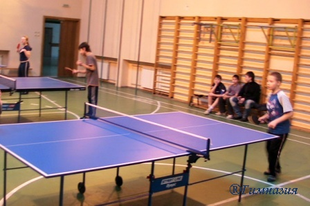 Первенство Гимназии по настольному теннису